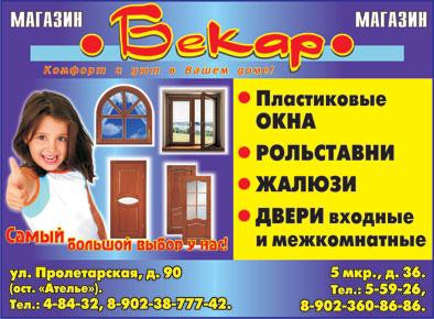 Фотография 0